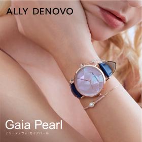 〈ALLY DENOVO/アリーデノヴォ〉Gaia Pearl/ガイアパールの商品画像