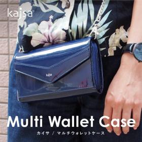 「〈Kajsa/カイサ〉Multi Wallet Case/マルチウォレットケース(株式会社シンシア)」の商品画像