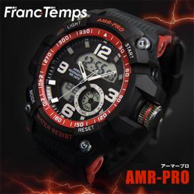 〈FrancTemps/フランテンプス〉AMR-PRO/アーマープロの商品画像