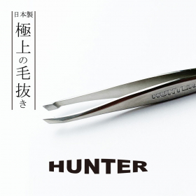 バースバンク株式会社の取り扱い商品「HUNTER(ハンター) / 毛抜き」の画像