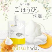ミツロウ配合ごほうび洗顔ミツハダの商品画像
