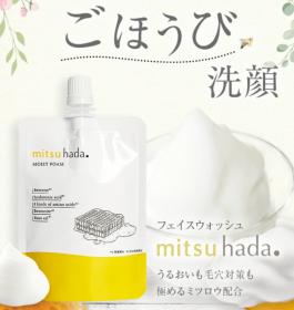 株式会社西麻布美肌ラボの取り扱い商品「ミツロウ配合ごほうび洗顔ミツハダ」の画像