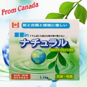重曹inナチュラル1.1kg 〜気持ちやすらぐ檜の香り〜の商品画像
