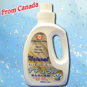 抗菌ナチュラルジェル1.04kg 無香料・無着色・部屋干しに!の商品画像