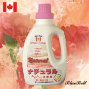 ナチュラルふわふわ柔軟剤 1000mlボトル無香料の商品画像