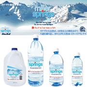 ミラースプリングス:ナチュラルミネラルウォーター(軟水)の商品画像