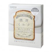 「【プレミアム】cuoca食パンミックス(濃厚ミルク)箱入・イースト付き(cuoca)」の商品画像