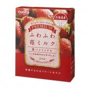 「【プレミアム】cuoca食パンミックス(ふわふわ苺ミルク)箱入・イースト付き(cuoca)」の商品画像