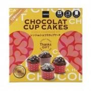 クオカ手作りキット レンジdeショコラカップケーキの商品画像