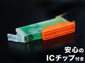 「キヤノン BCI-351/350専用 プリンター目詰まり洗浄カートリッジ(プリンタス株式会社)」の商品画像の2枚目