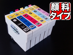 「EPSON IC50互換インクカートリッジ 顔料タイプ6色セット(プリンタス株式会社)」の商品画像の1枚目
