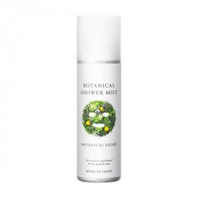 ボタニカルエステ ボタニカルシャワーミスト 化粧水 160gの商品画像