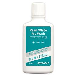 「パールホワイトプロ ウォッシュ ノーマル【お口にやさしい】(株式会社美健コーポレーション)」の商品画像