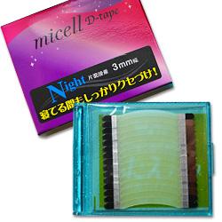ミセル Dテープ 夜用 片面3mmの口コミ(クチコミ)情報の商品写真