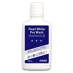 「パールホワイトプロ ウォッシュ ノーマル ハード【すっきり爽快】(株式会社美健コーポレーション)」の商品画像