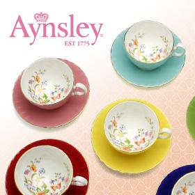 英国の名窯「エインズレイ- Aynsley -」の商品画像