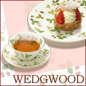 「英国王室御用達ブランド「ウェッジウッド(Wedgwood)」(ブランド洋食器専門店 ル・ノーブル(Le-noble))」の商品画像