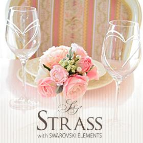グラスを彩る贅沢な輝き「ストラスwith Swarovski Elements」の口コミ(クチコミ)情報の商品写真
