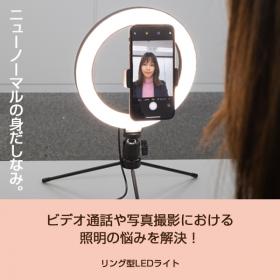 リング型LEDライトの口コミ(クチコミ)情報の商品写真