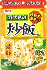 「混ぜ込み炒飯風 焼豚(株式会社浜乙女)」の商品画像