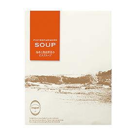 「海老と国産野菜のビスクスープ(株式会社ピエトロ)」の商品画像
