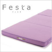 Festa/フェスタ (三つ折りタイプ)の商品画像