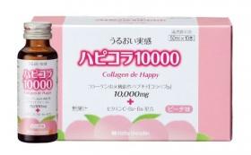 濃厚コラーゲンドリンク【ハピコラ10000】1箱50ml×10本の商品画像