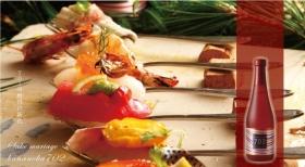 フルーティな発泡清酒 『花の香702スパークリング』の商品画像