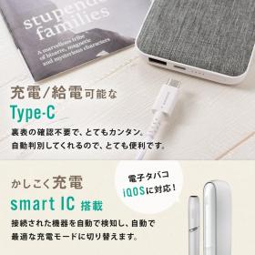 「温かみのあるファブリック生地使用!モバイルバッテリー(株式会社オウルテック)」の商品画像の4枚目