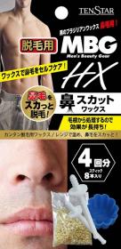 鼻スカットワックスの商品画像
