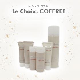 ジュビラン株式会社の取り扱い商品「ル・ショワコフレ」の画像