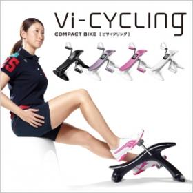 「Vi-CYCLING(ビサイクリング)(MTG ONLINESHOP)」の商品画像