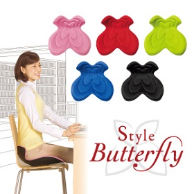 「Style Butterfly(スタイルバタフライ)(MTG ONLINESHOP)」の商品画像