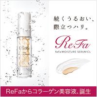 【美容液】ReFa MOISTURE SERUM(リファモイスチャーセラムCL)の商品画像