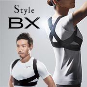 【姿勢ケア】Style BX(スタイルビーエックス)の商品画像
