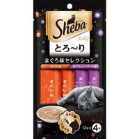 「シーバ とろ~り メルティ12g×4本(株式会社コジマ)」の商品画像