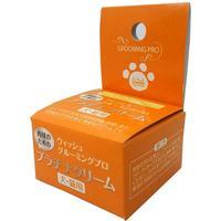 ウィッシュグルーミングプロ 肉球のためのプラチナクリーム 15gの口コミ(クチコミ)情報の商品写真