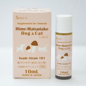 「Hime-Matsutake Dog&Cat 10ml(株式会社コジマ)」の商品画像