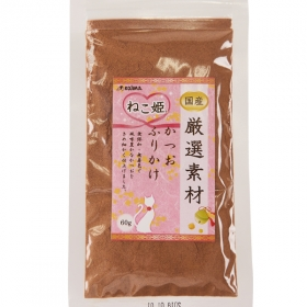 ねこ姫 厳選素材 ふりかけシリーズの商品画像