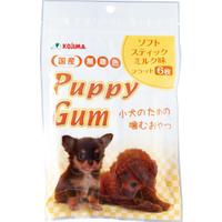 パピーガム ソフト スティック ミルク味 フラット 6枚の口コミ(クチコミ)情報の商品写真