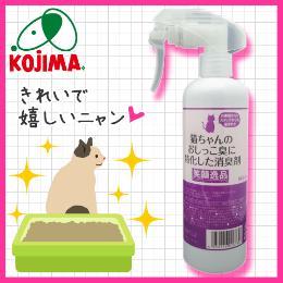 笑顔逸品 猫ちゃんのおしっこ臭に特化した消臭剤 本体 300mlの商品画像
