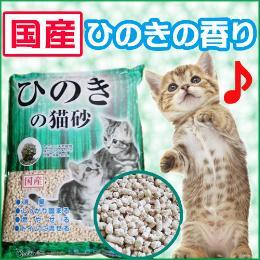ひのきの猫砂 7Lの口コミ(クチコミ)情報の商品写真
