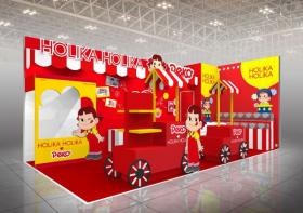 ペコちゃんドラッグストアショーの商品画像