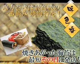 一番摘み焼海苔 全型30枚の商品画像