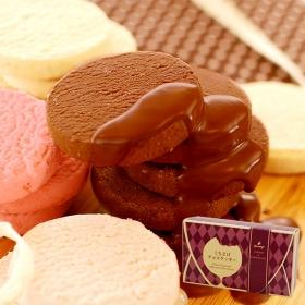 「くちどけチョコクッキー(3枚入り)(株式会社 おいもや)」の商品画像