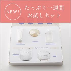 「米ぬかスキンケア「イナホ」お試しセット(築野食品工業株式会社)」の商品画像