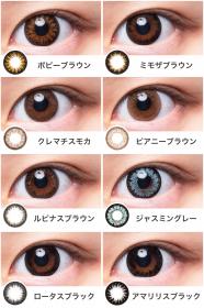 「吉田凜音ちゃんイメージモデル!度なしフラワーアイズ-Flower eyes-(株式会社ビューフロンティア)」の商品画像の3枚目