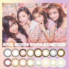 【自分映えカラコン♪】GENISH-ジェニッシュ-の商品画像