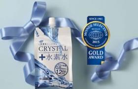 「クリスタル水素水(新日本水素株式会社)」の商品画像