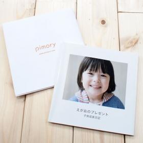 【pimory】写真が動くフォトブックの商品画像